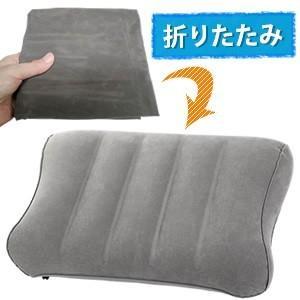 GPT空気入れが楽なエアークッション腰枕 グレー アウトレット(gu1a226) 1点のみメール便OK