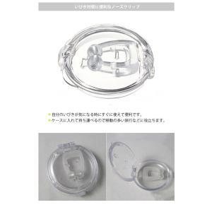 [送料299円〜]いびき防止GPTノーズクリップNo.1 透明クリアケース付き 鼻孔拡張イビキ対策 アウトレット 35点迄メール便OK(gu1a326)|griptone|03