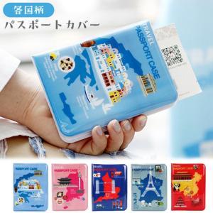 [送料299円〜]「tc8」各国柄2 GPTパスポートカバー 日本・ギリシャ・中国・タイ・フランス・イギリス・韓国 アウトレット 8点迄メール便OK(gu1a359)|griptone