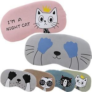 「tc10」猫柄かわいいキャットスタイル GPTアイマスク アウトレット 6点迄メール便OK(gu1a457)|griptone