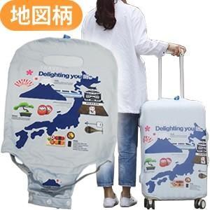 「tc2」日本柄 GPTスーツケースカバー Sサイズ ストレッチ素材 アウトレット 1点迄メール便OK(gu1a464)|griptone