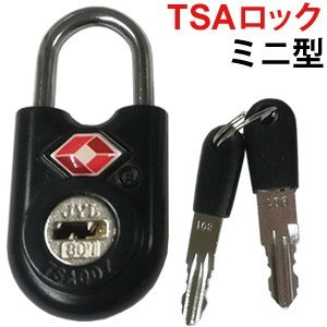 GPT小型TSAロック南京錠 解錠キー2本入り 黒 アウトレット 12点迄メール便OK(gu1a530)|griptone