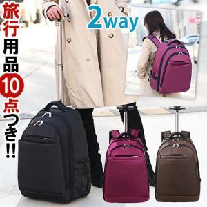 スーツケース Sサイズ 機内持ち込み 小型 軽量 2WAY 2輪 T字ハンドル ソフト キャリーバッグ キャリーケース GPT リュックキャリー アウトレット(gu1a631)「C」|griptone