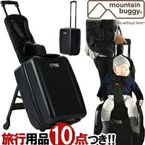 子供用シート付きMountain Buggy(マウンテンバギー)bagrider(バッグライダー)49cm 2輪(4輪)スーツケース ジッパー 耐荷重15kg迄 黒 機内持ち込み(gu3a001)[C]|griptone