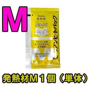 [送料299円〜]モーリアンヒートパック ハイパワー発熱剤M1個(単品) heatpac-ha-M-001 12点迄メール便OK (ky0a023)|griptone