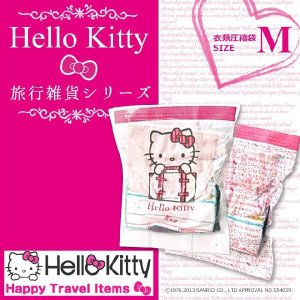 [送料299円〜]「tc4」Kashimura カシムラ HELLO KITTY ハローキティ 衣類圧縮袋 2枚入り Mサイズ TK-7 2点迄メール便OK(hi0a111)|griptone