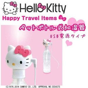 Kashimura カシムラ HELLO KITTY ハローキティ ペットボトル加湿器 TK-28(hi0a132)|griptone