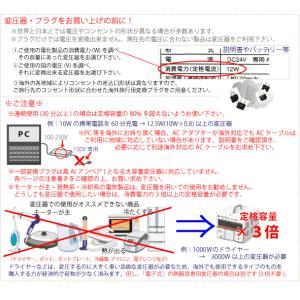 「レビュー記入でメール便送料無料」日本製 Kashimura カシムラ 全世界対応・サスケ・クリア NTI-25-mail(1通8点迄)(hi0a141)【国内不可】|griptone|03