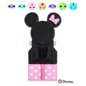 [送料299円〜]「tc14」「cp」Kashimura カシムラ Disney ディズニー ミニーマウス マルチ変換プラグ サスケ TD-7 5点迄メール便OK(hi0a200)【国内不可】|griptone