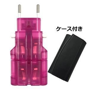 「tc3」Kashimura カシムラ 海外用変換プラグ ケース付き サスケ3 ピンク 新規格BF対応 NTI-90(hi0a216)【国内不可】|griptone