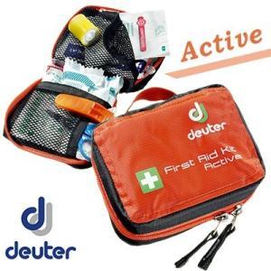 [送料299円〜]「tc2」deuter(ドイター) First Aid Kit Active (ファーストエイドキット・アクティブ) D4943016-9002 救急箱 4点迄メール便OK(ho0a181)|griptone