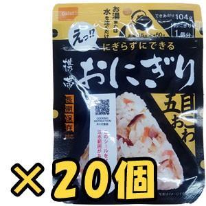 【セット】尾西食品 最大5年保存食 にぎらずにできる携帯おに...