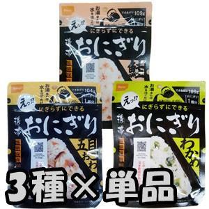 [送料299円〜]「tc2」【セット】尾西食品 最大5年保存...