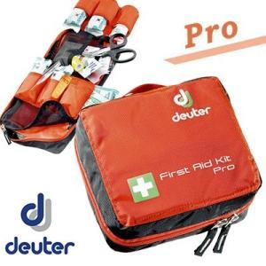 [送料299円〜]「tc1」deuter(ドイター) First Aid Kit Pro(ファーストエイドキット・プロ) D4943216-9002 救急箱 1点迄メール便OK(ho0a249)|griptone