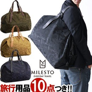 milesto(ミレスト) LAGOPUS (ラゴパス) ボストンバッグ 迷彩 MLS130(id0a041)|griptone