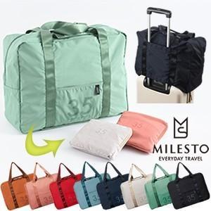 「tc1」milesto(ミレスト)ポケッタブルボストンバッグ35L MLS525 2WAY(手持ち・肩掛け) キャリーオン可(id0a063)|griptone
