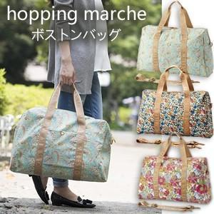 milesto(ミレスト)hopping marche(ホッピングマルシェ)リバティ柄+オリジナル柄 ボストンバッグ MLS209(id0a098)|griptone