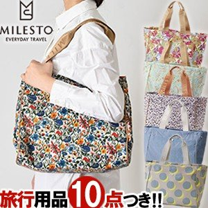 milesto(ミレスト)hopping marche(ホッピングマルシェ)リバティ柄+オリジナル柄 トートバッグ 2WAY MLS211(id0a100)|griptone