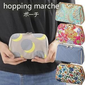 milesto(ミレスト)hopping marche(ホッピングマルシェ)リバティ柄+オリジナル柄 ポーチ MLS212(id0a101) griptone