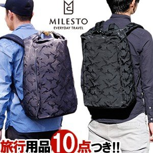 milesto(ミレスト) LAGOPUS(ラゴパス) バックパック 迷彩 MLS238(id0a107)|griptone
