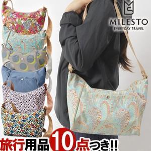 milesto(ミレスト)hopping marche(ホッピングマルシェ)リバティ柄+オリジナル柄 ショルダーバッグS MLS250(id0a113) griptone