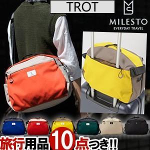 MILESTO(ミレスト) TROT(トロット)ショルダーバッグ Lサイズ MLS253(id0a114)|griptone