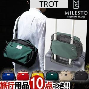 MILESTO ミレスト TROT トロット ショルダーバッグ Sサイズ MLS254 id0a115 の商品画像|ナビ