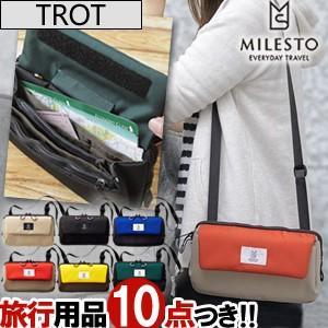 MILESTO(ミレスト) TROT(トロット)マルチショルダーバッグ MLS255(id0a116)|griptone
