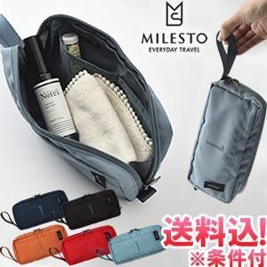「レビュー記入でメール便送料無料」milesto(ミレスト)ポーチ1L MLS533-mail 持ち手付き(1通につき2点迄)(id0a148)|griptone