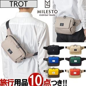 MILESTO(ミレスト) TROT(トロット)2WAYボディバッグ(ショルダー・ウエスト) MLS356(id0a159)|griptone