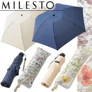 「tc1」限定品!milesto(ミレスト)リバティプリント 吸水ポーチ&折りたたみ傘セット MLS349 花柄折り畳み傘(id0a203)|griptone
