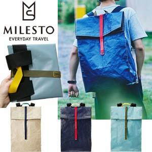 milesto(ミレスト)PEシリーズ バックパック MLS519  折り畳み式大容量リュックサック スクエア型(id0a217)|griptone