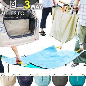 milesto(ミレスト)PEシリーズ 3WAYシートバッグ MLS521 折り畳み式大容量マルチトート(カーシート・レジャーシートになる3WAY)(id0a219)|griptone