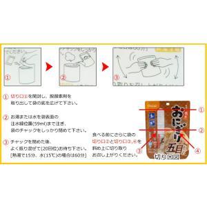 「tc1」[送料299円〜]【セット】尾西食品...の詳細画像1
