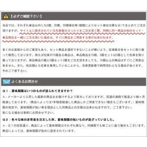 「tc1」[送料299円〜]【セット】尾西食品...の詳細画像2