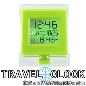 「tc3」プチデュアル トラベルクロック(グリーン) アラーム機能付き 保証付き 508047015(je1a401)|griptone