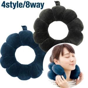 ふわもこリングピロー 4style/8way トラベルピロー 首 背中 円座 腕枕 変形クッション 519076(je1a404)|griptone