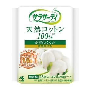 日本製 サラサーティコットン100(28個入) 無香料 524035(je1a468)|griptone