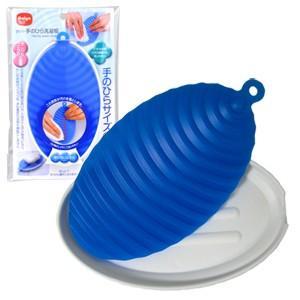 「tc3」ダイヤ 手のひら洗濯板 ブルー 522010 2点迄メール便OK(je1a474)|griptone