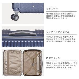 ace.(エース) Palisades-Z(パリセイド-ゼット) 55cm 598525(05583) TSAダイヤルロック搭載 4輪スーツケース ジッパー(je2a154)[C] griptone 04