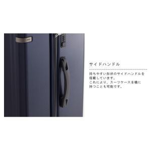 ace.(エース) Palisades-Z(パリセイド-ゼット) 55cm 598525(05583) TSAダイヤルロック搭載 4輪スーツケース ジッパー(je2a154)[C] griptone 05