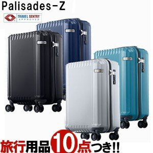 ace.(エース) Palisades-Z(パリセイド-ゼット) 60cm 598526(05584) TSAダイヤルロック搭載 4輪スーツケース ジッパー(je2a155)[C]|griptone