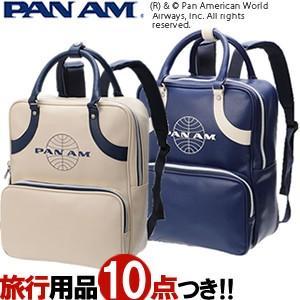 PAN AM パンナム 2WAYリュック 505031 (je2a167)|griptone