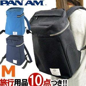 PAN AM パンナム バックパック Mサイズ 505033 (je2a169)|griptone