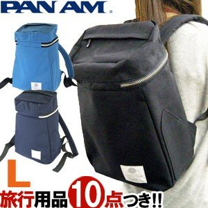 PAN AM パンナム バックパック Lサイズ 505034 (je2a170)|griptone