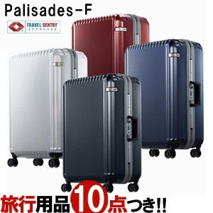ace.(エース) Palisades-F(パリセイド-エフ) 47cm 05571 TSAダイヤルロック搭載 4輪スーツケース フレーム 機内持ち込み(je2a222)[C]|griptone