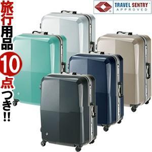 日本製 ACE(エース)ProtecA EQUINOX LIGHT ORE(エキノックスライトオーレ) 66cm 00742 TSAロック搭載 4輪スーツケース フレーム 3年保証付(je2a227)[C] griptone