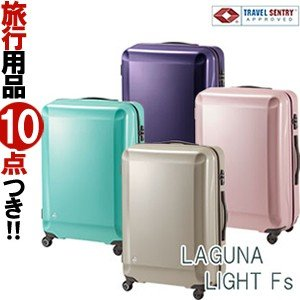 日本製 ACE(エース)ProtecA LAGUNA LIGHT Fs(ラグーナライトエフエス) 70cm 02744 TSAロック搭載 4輪スーツケース ジッパー 3年保証付(je2a232)[C] griptone