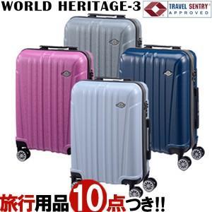 WORLD HERITAGE-3 Adventure ワールドヘリテージ アドベンチャー 48cm 502056 TSAロック搭載 4輪スーツケース ジッパー 機内持ち込み(je2a233)[C]|griptone