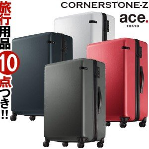 ace.(エース) CORNERSTONE-Z(コーナーストーン-ゼット) 68cm 06234 TSAダイヤルロック搭載 4輪スーツケース ジッパー(je2a238)[C]|griptone